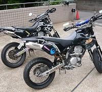 Kawasaki D-Tracker CUSTOM